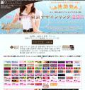 SnapCrab_NoName_2013-3-22_22-17-45_No-00