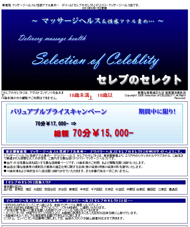 PRI_20130917145320
