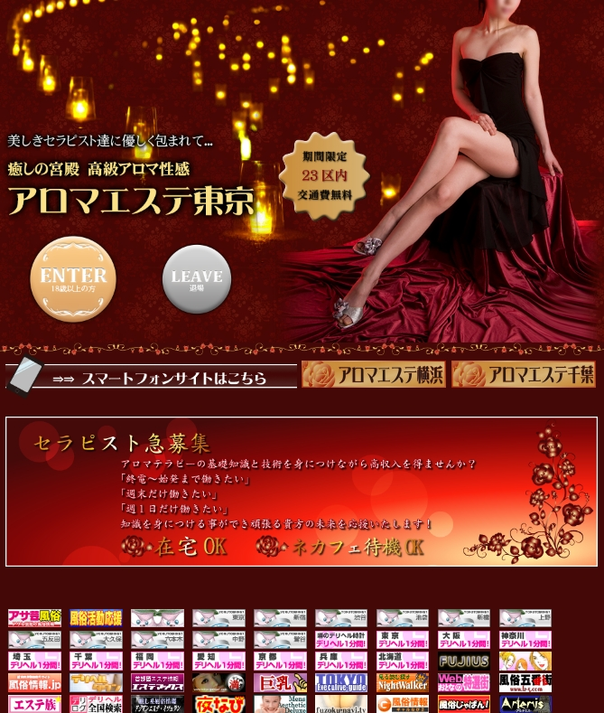 PRI_20131218105540