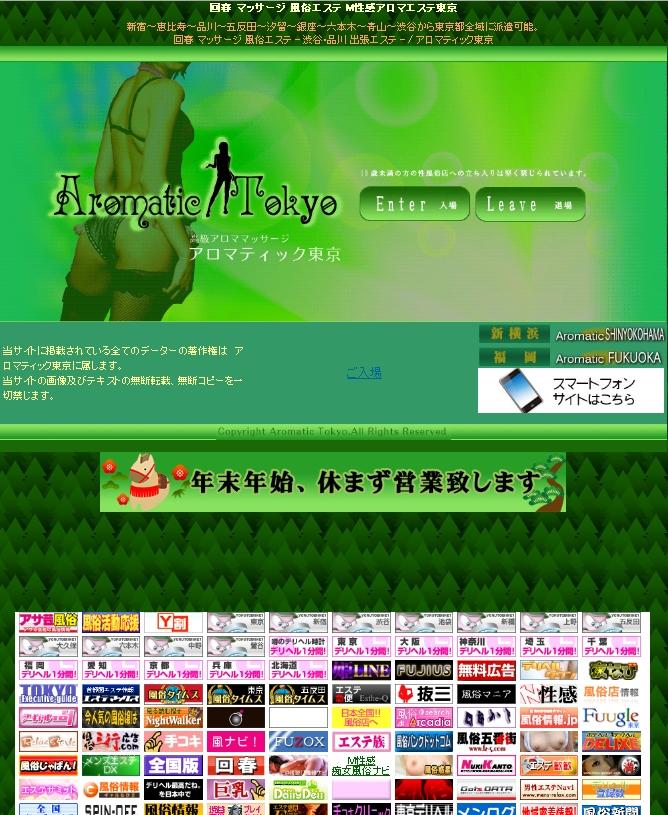 PRI_20131225190422