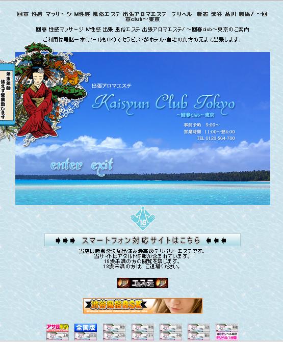 SnapCrab_NoName_2013-12-28_18-15-25_No-00