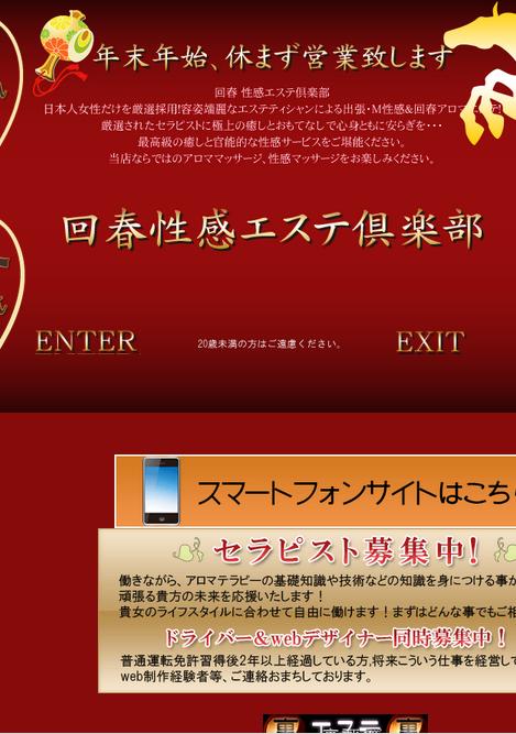SnapCrab_NoName_2013-12-29_16-39-17_No-00