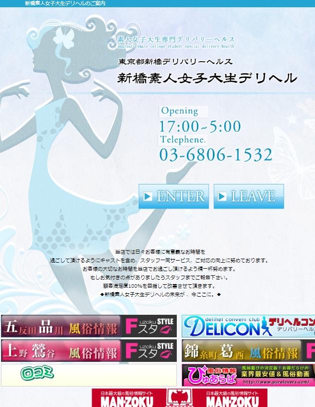 PRI_20140416131601