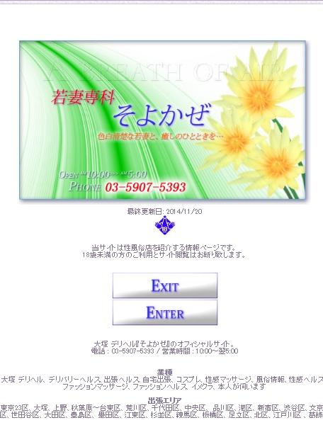 PRI_20141120183728