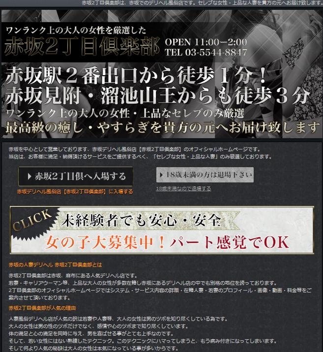 PRI_20141127134427