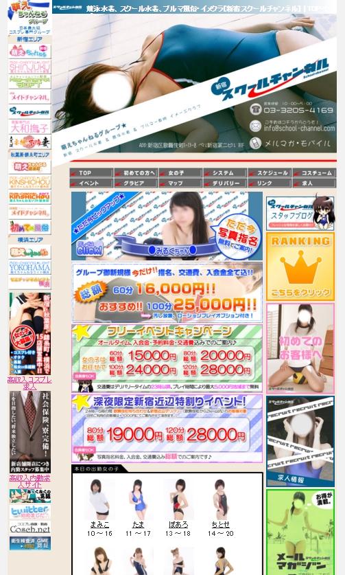 PRI_20160310-154230