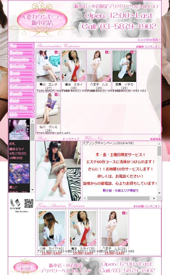 PRI_20160418-111518