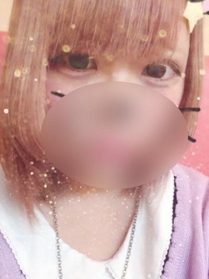 onegai04