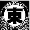 口コミ・人気ランキングのデリヘルくん東京ロゴ