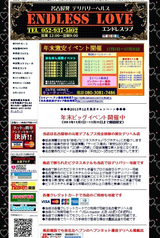 PRI_20131223185308
