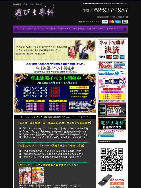 PRI_20131223191201