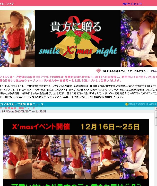 PRI_20131225173532