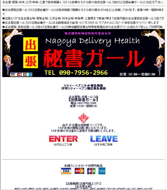 SnapCrab_NoName_2013-12-23_8-58-26_No-00