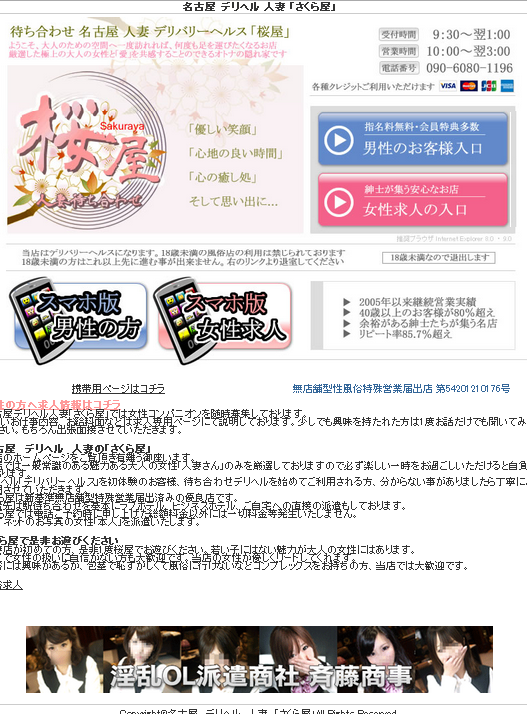 SnapCrab_NoName_2014-1-1_23-16-7_No-00