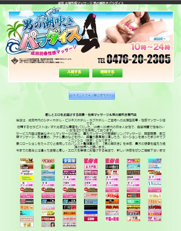 PRI_20140711100053