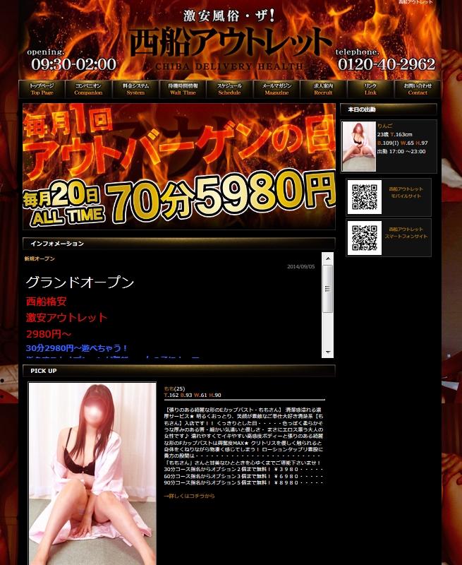 PRI_20140911175802