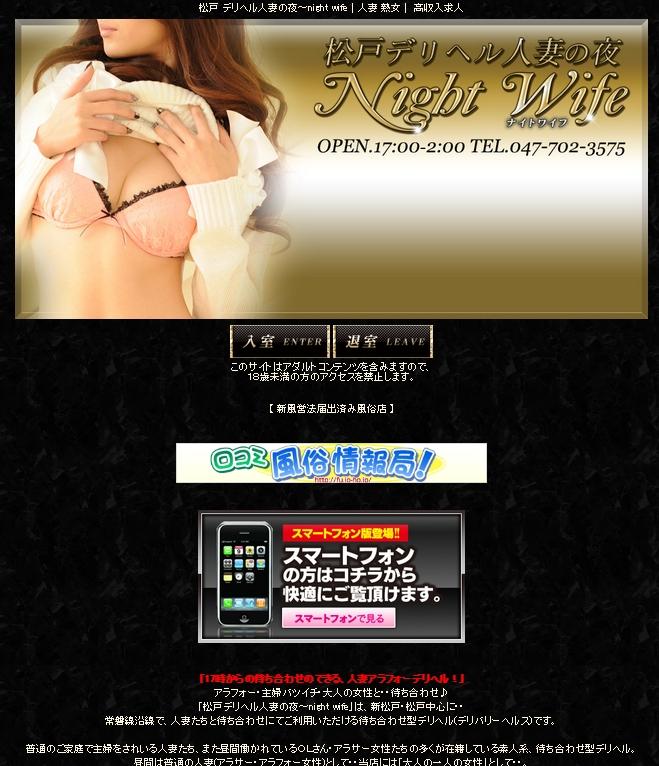 PRI_20141021102553