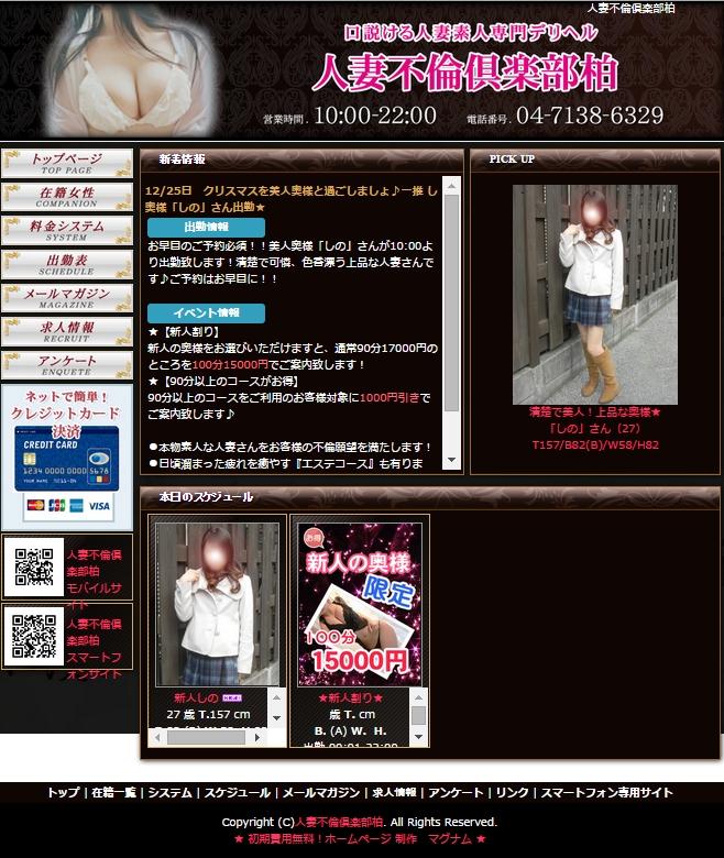 PRI_20141225095832