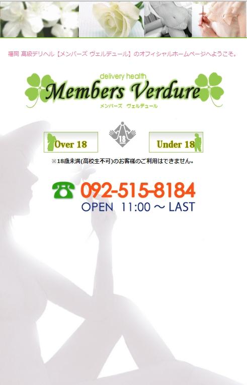 PRI_20130527173134