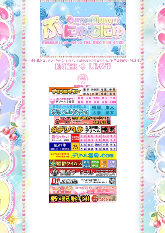 PRI_20130529185959