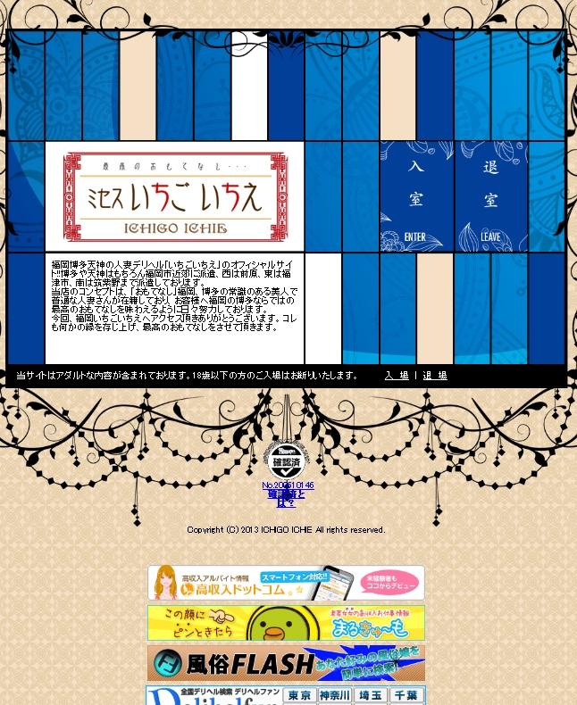PRI_20130531150013
