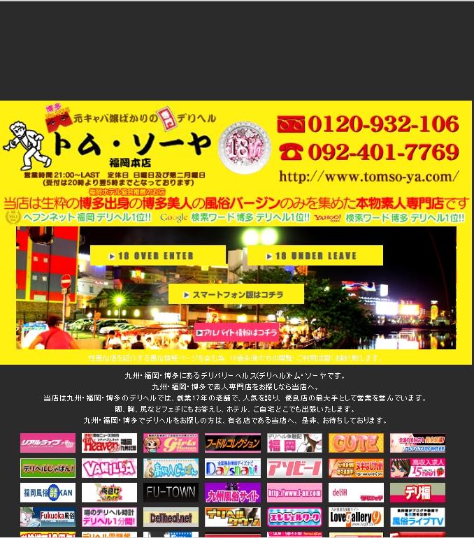 PRI_20130828104026
