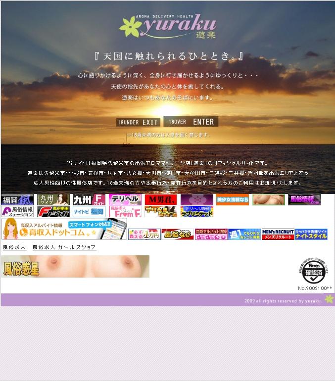 PRI_20130920115131