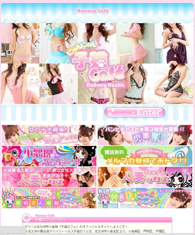 PRI_20131008144444