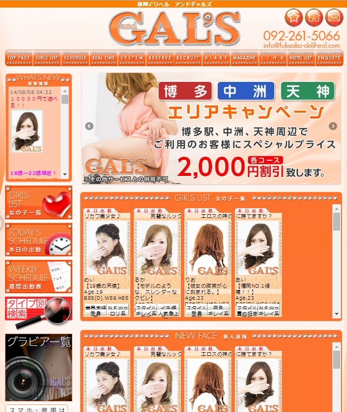 PRI_20140808093450