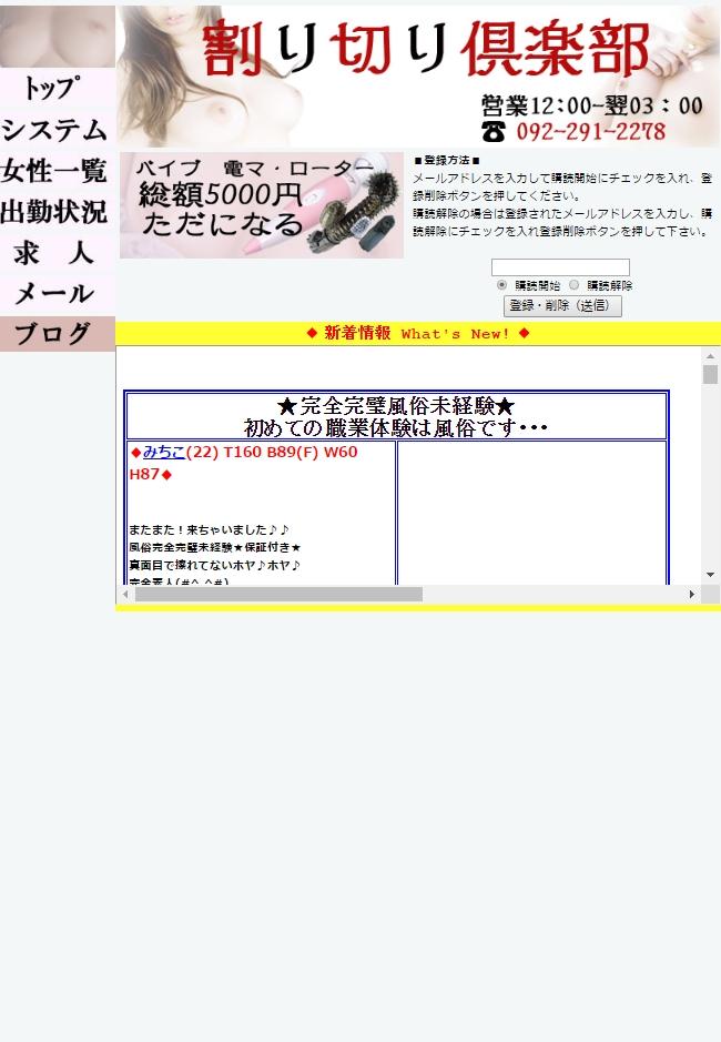 PRI_20170429145951