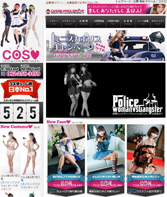 PRI_20141114121024