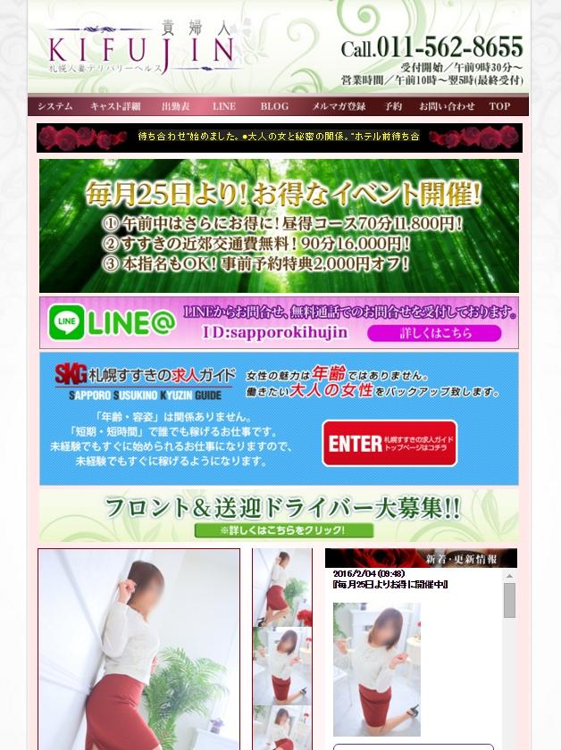 PRI_20160204-110640