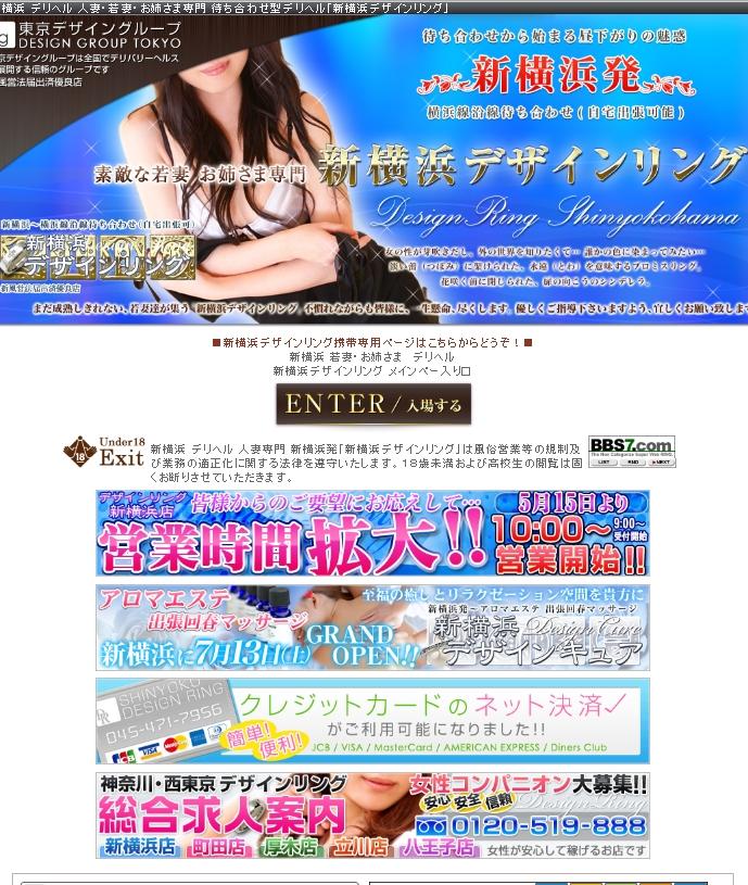 PRI_20140307142200