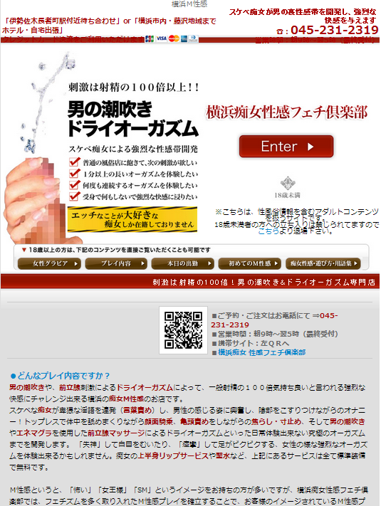 SnapCrab_NoName_2014-1-11_16-47-53_No-00
