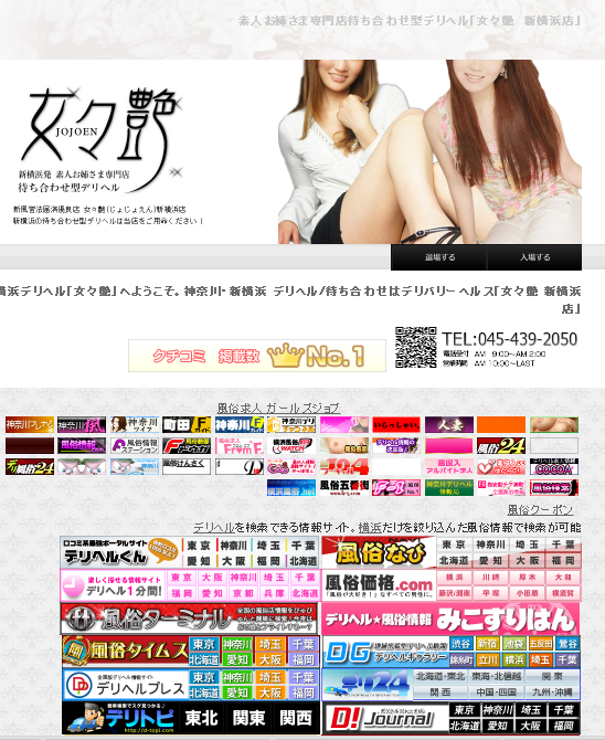 SnapCrab_NoName_2014-1-12_10-28-24_No-00