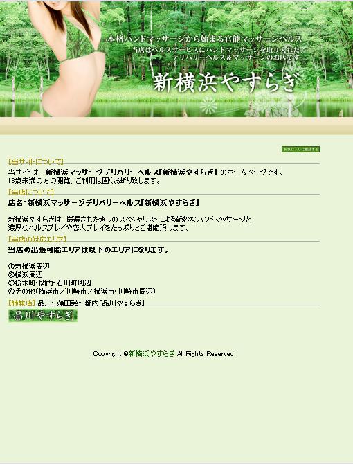 SnapCrab_NoName_2014-1-12_10-51-37_No-00