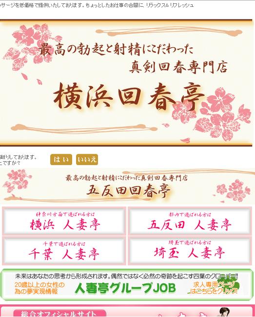 SnapCrab_NoName_2014-1-12_23-46-42_No-00