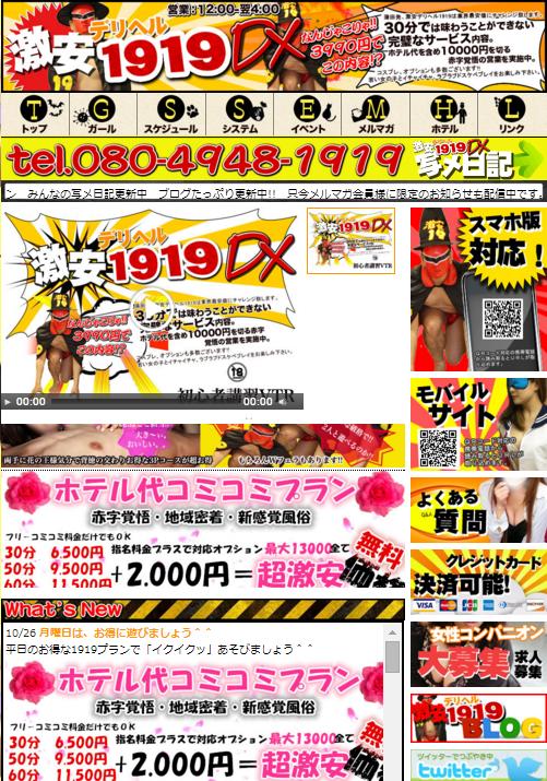 SnapCrab_NoName_2015-10-26_16-18-1_No-00