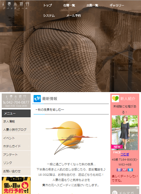 SnapCrab_NoName_2016-9-9_19-4-45_No-00