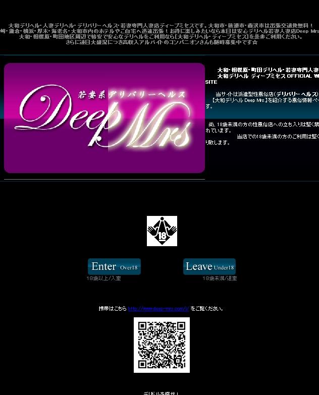 PRI_20140509155207