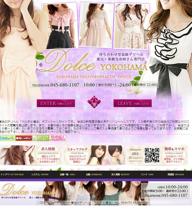 PRI_20141010164000