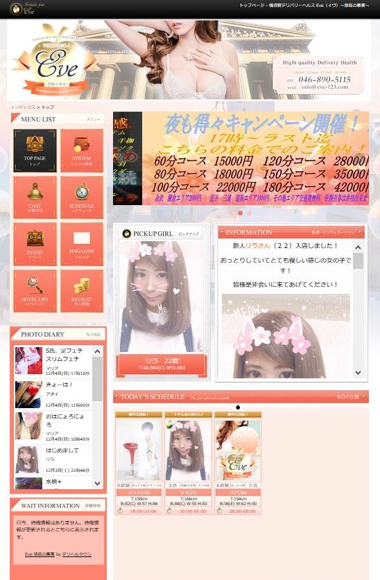 PRI_20161205-152123