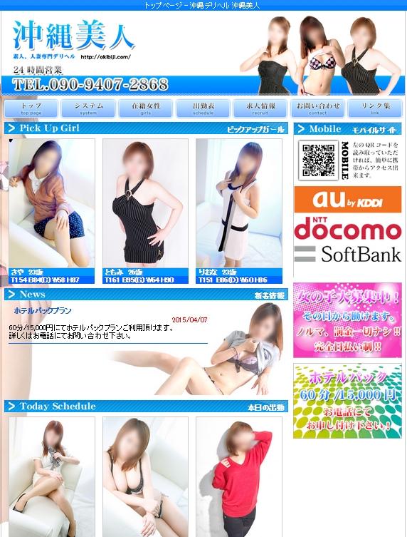 PRI_20150414122845