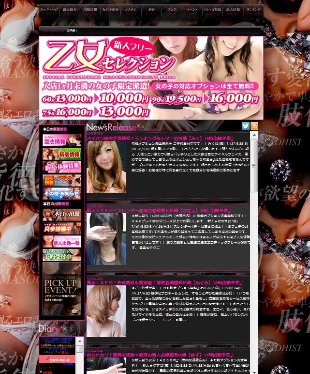 PRI_20131223155210