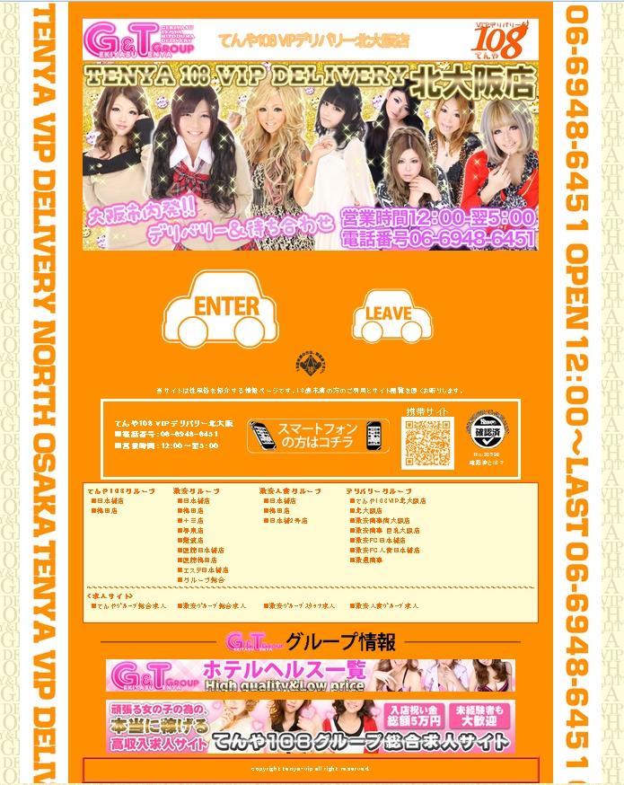 PRI_20131223174402