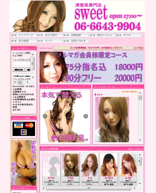 PRI_20131223180709