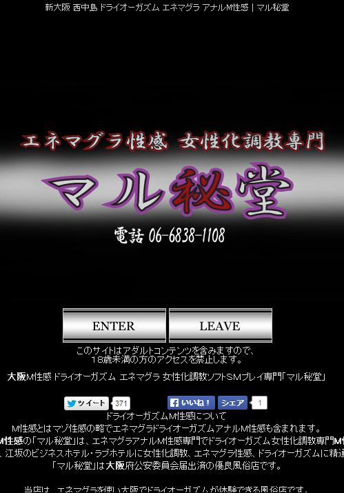 SnapCrab_NoName_2013-12-21_19-59-11_No-00