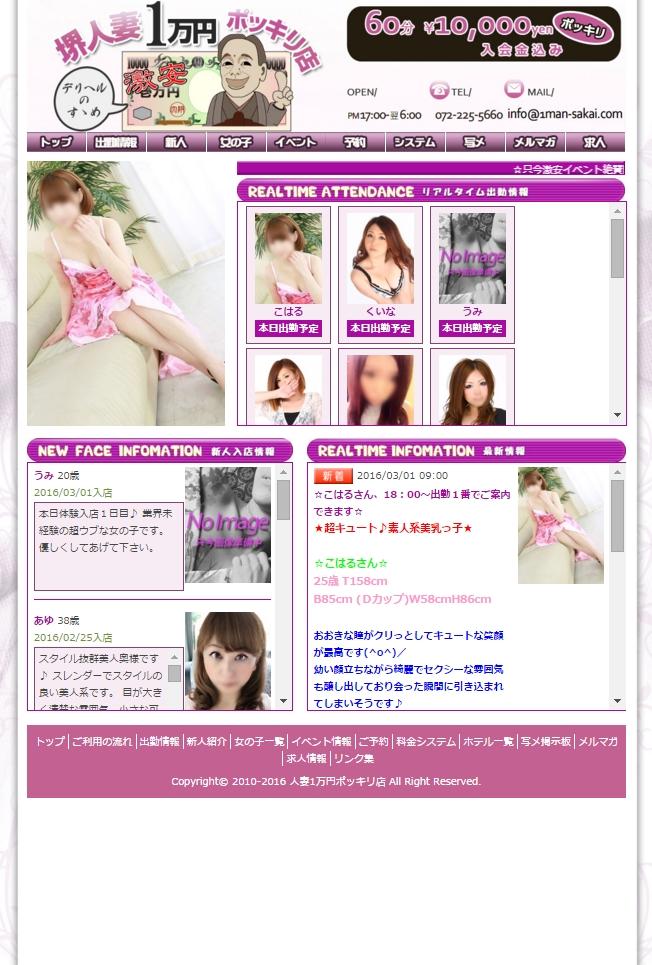 PRI_20160301-120534