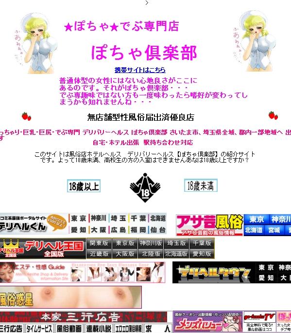 PRI_20140527160009