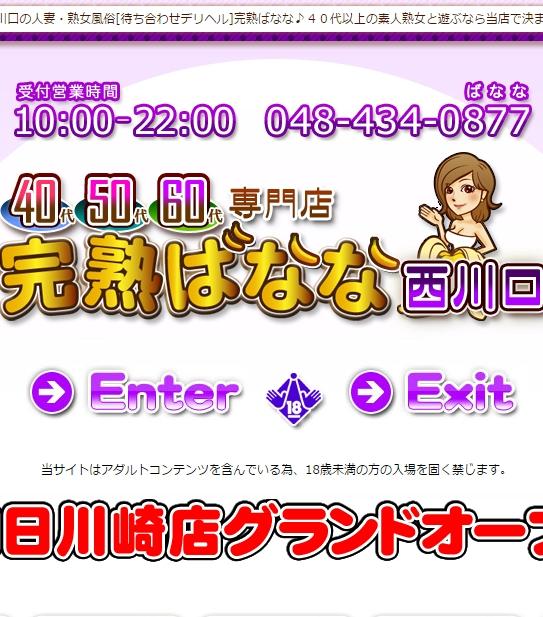PRI_20141216102552